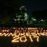 原爆ドーム・キャンドル・メッセージの集い
