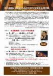 核兵器禁止条約のための広島緊急行動